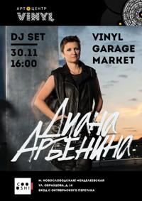 garage vinyl market