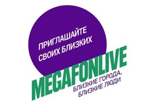 мегафонlive