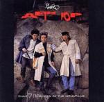 64 факта об альбоме «Дети Гор» группы «Чайф»