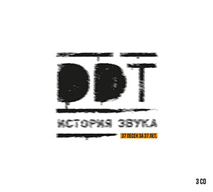 ленинград сборник лучших песен 2018 скачать торрент