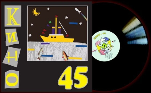 Картинки для оформления альбома на 45 летие