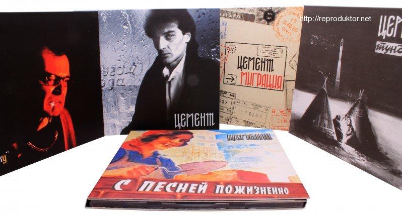 ЦЕМЕНТ АНТОЛОГИЯ 4 CD DVD 2013 СКАЧАТЬ БЕСПЛАТНО