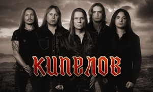 кипелов выпустит новый альбом к юбилею группы