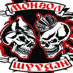 Монгол Шуудан лого