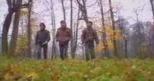 песня осень ддт