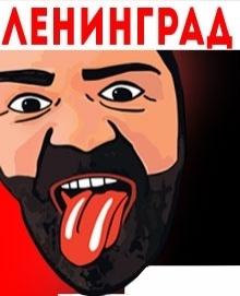 ленинград конкурс афиш