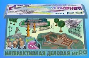 www ленинград