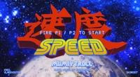 мумий тролль speed
