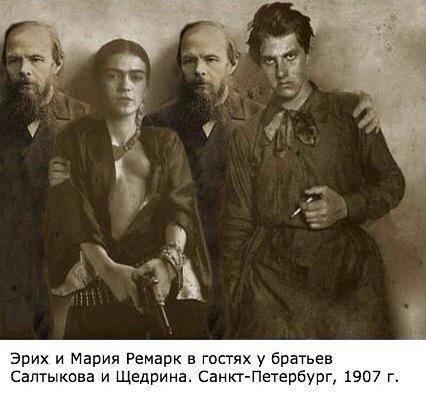 фейковая фотография 1907 года