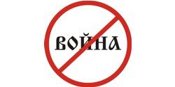 песни об украинских событиях