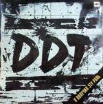 70 фактов об альбоме «Я получил эту роль» группы «ДДТ»
