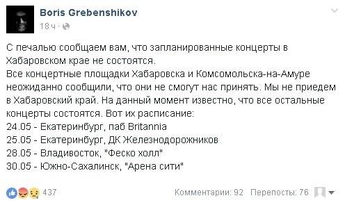 bg-habarovsk-min
