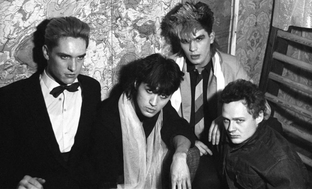 группа кино 1986 год